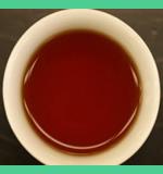 山のお茶100選紅茶